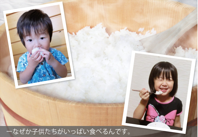 なぜか子供たちがたくさん食べるんです。