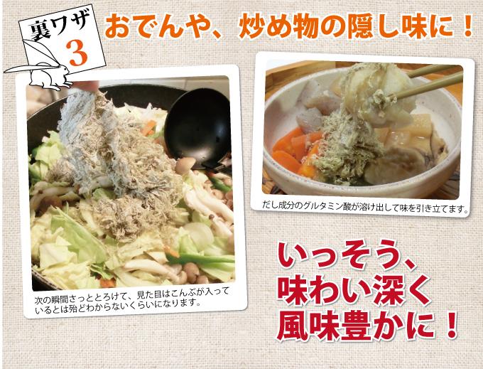 おでんや炒め物も、一層味わい深くなります。白とろろは隠し味に。